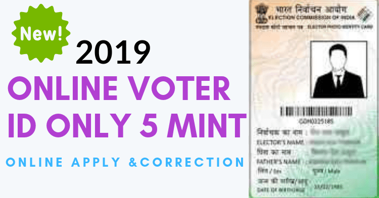 Pin on voter id card status