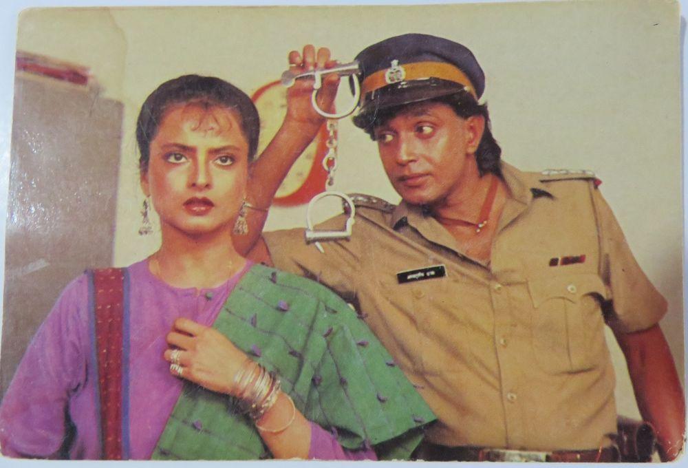 ajab-jankari-bollywood-Mithun-Chakraborty-Picked-Rekhas-Shopping-Bags-While-He-Was-A-Struggling-Actor
