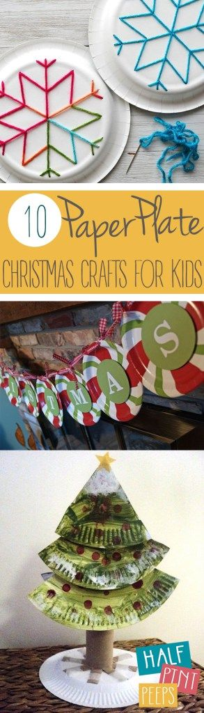 10 Paper Plate Christmas Crafts for Kids General Pinterest