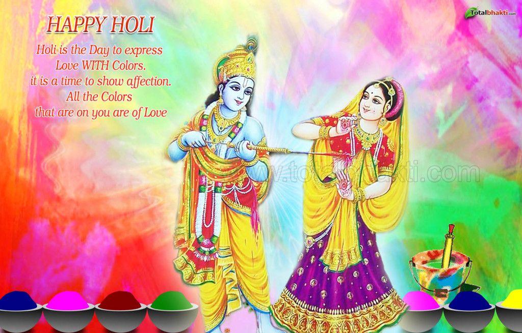 Radhe Krishna Holi Celebrations Holi Images Happy Holi Holi