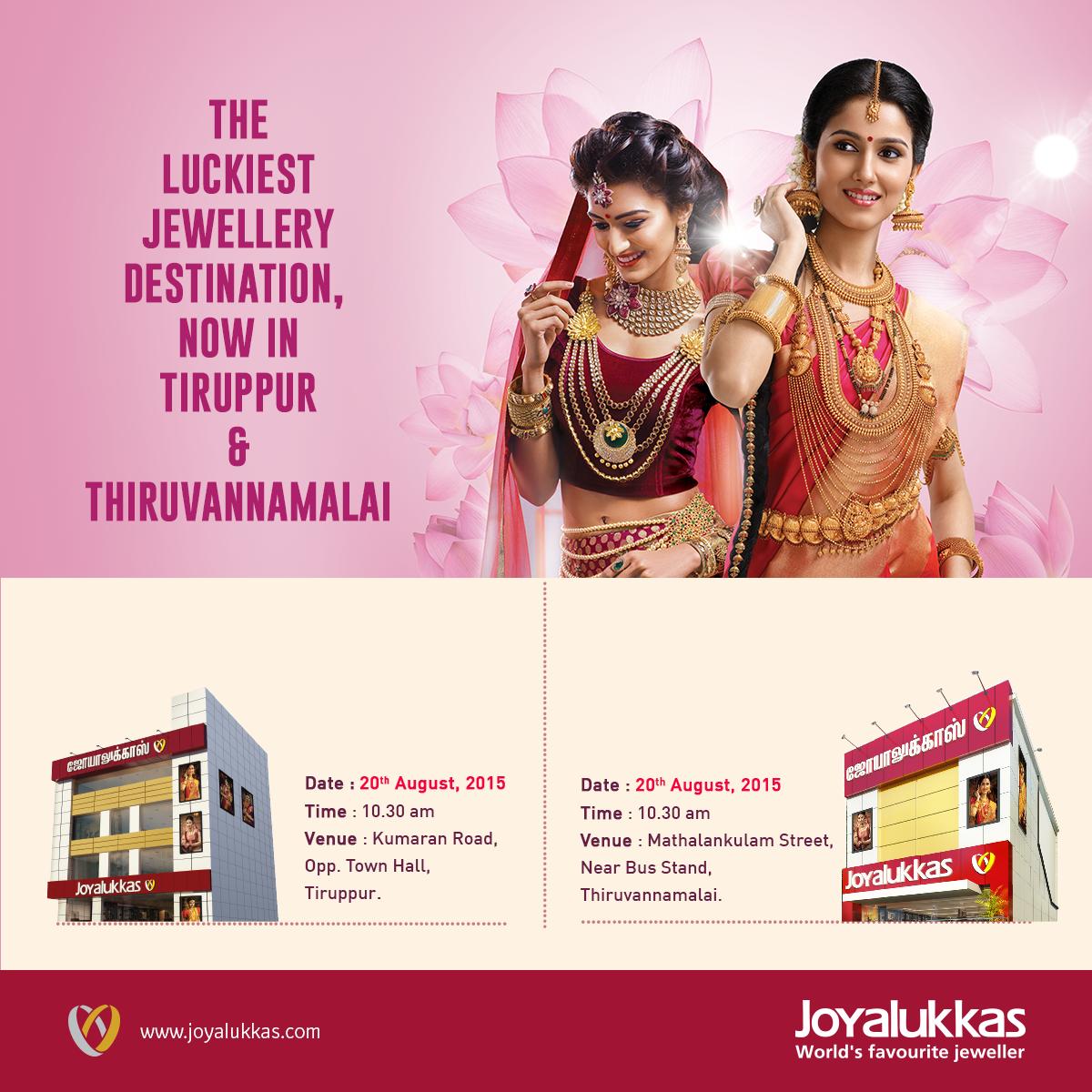 The Luckiest jewellery destination now in Tiruppur & Thiruvannamalai ...