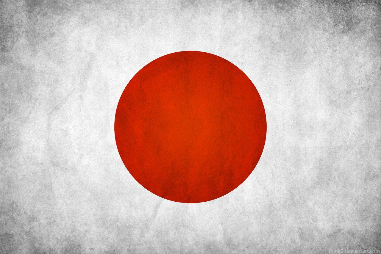 Japan Grunge Flag Japan Flag Japanese Flag Japan Graphic Design