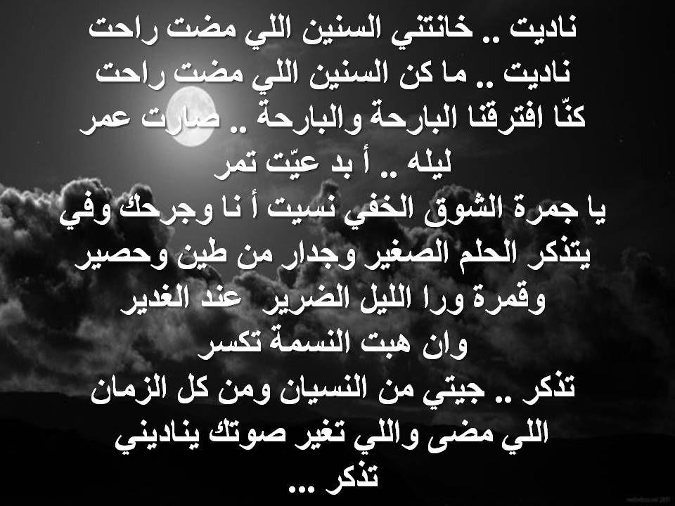 صوتك يناديني Math Math Equations Arabic Calligraphy