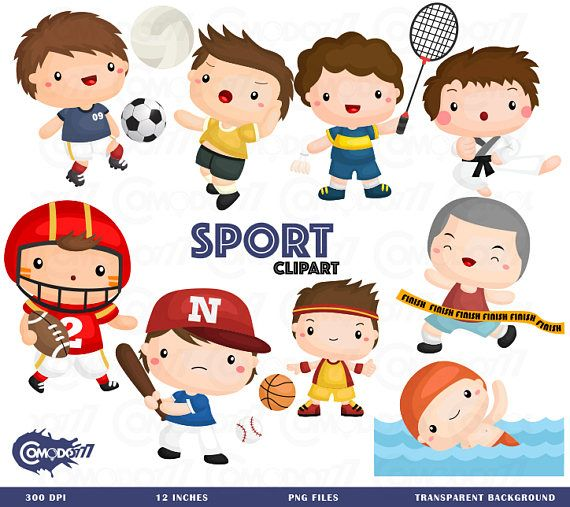 Sport And Boys Clipart Cute Kids Clip Art Sport And Balls Free Svg On Request Sinh Nhật Thể Thao Thiết Kế