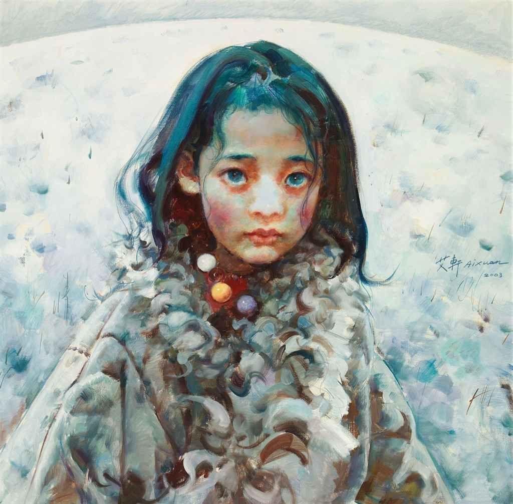 """艾軒 (Ai Xuan), """"西藏女孩"""" (""""Tibet Girl"""")"""