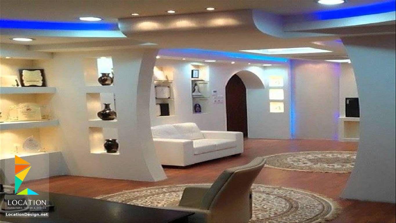 احدث افكار ديكور جبس اسقف الصالات و الريسبشن 2017 2018 Home Room Design Living Room Partition Design Ceiling Design Modern