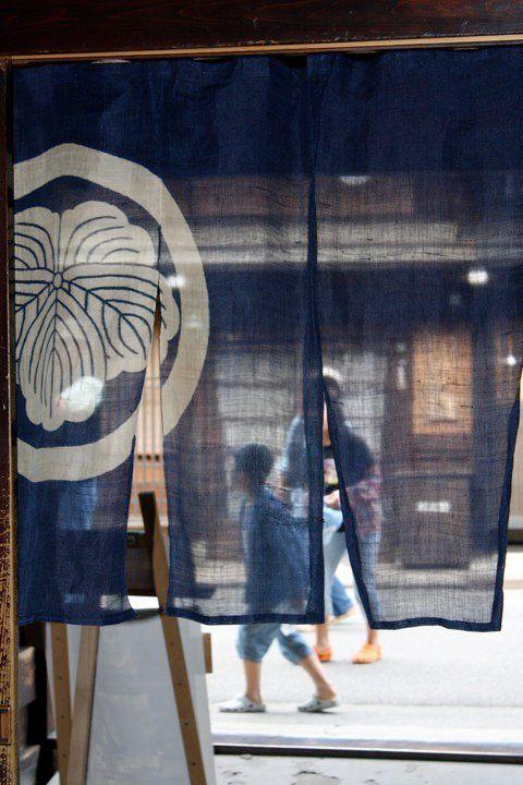 Noren 暖簾 Japanese Shop Curtain 暖簾 家紋 のれん