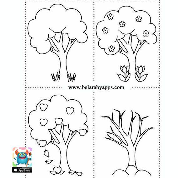 رسومات للتلوين عن الفصول الاربعة للاطفال Free Coloring Pages Animal Coloring Pages Coloring Pages For Kids