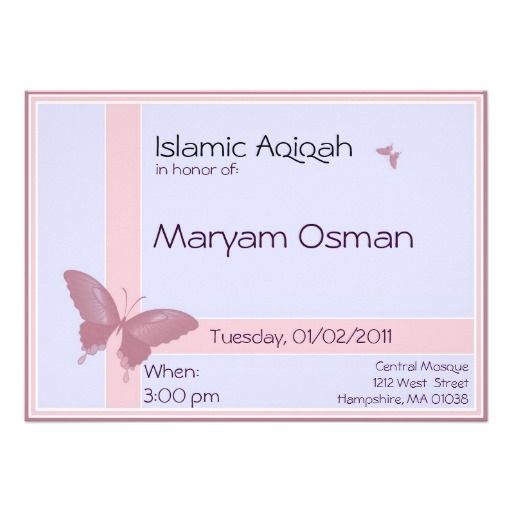Islamic Aqiqa Invitation Baby Girl Celebration Zazzle