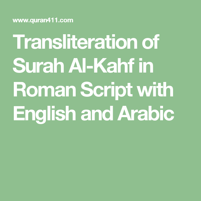 Transliteration of Surah Al-Kahf in Roman Script with English and
