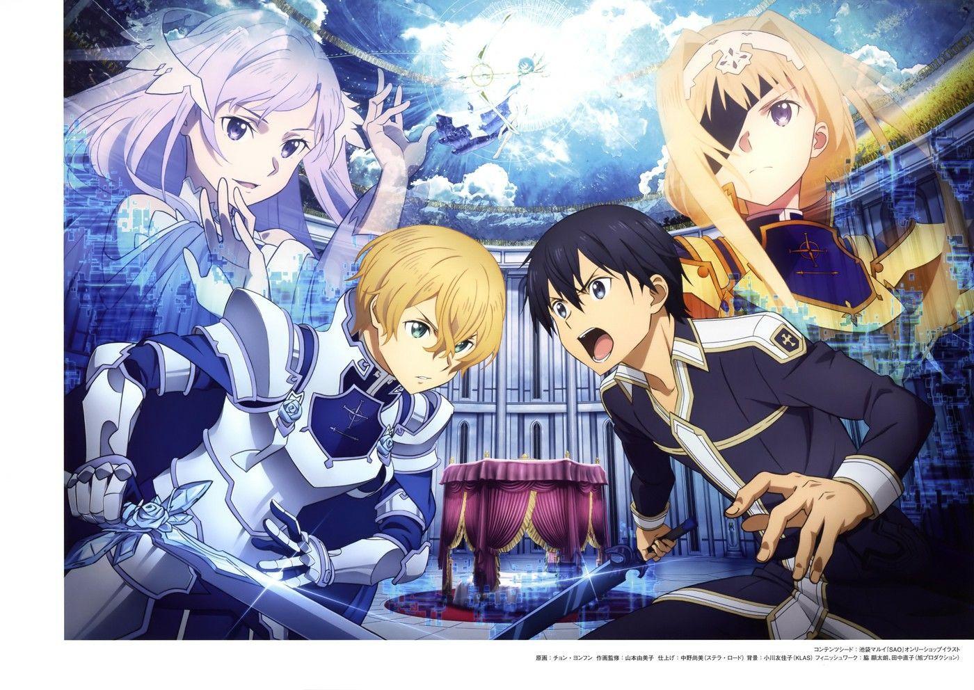 Sword Art Online おしゃれまとめの人気アイデア Pinterest Maulana