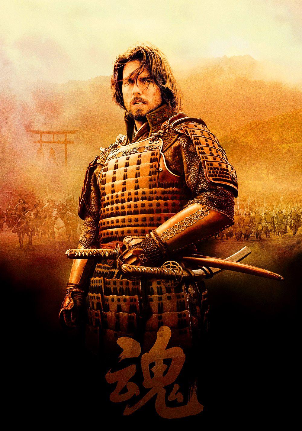 Last Samurai The last samurai, Warrior movie, Full movies