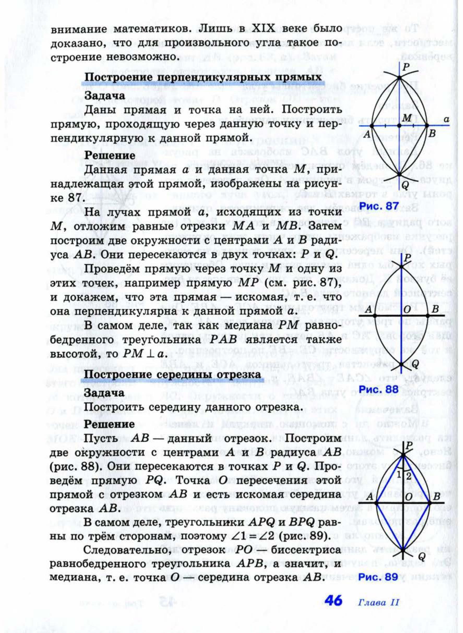 Гдз решебник по всем урокам татарского языка автор максимов 6 класс