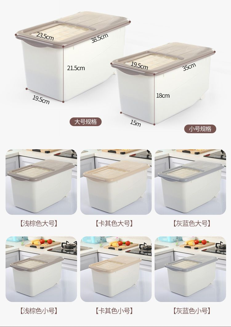 Kitchen Rice Bucket 5kg Rice Storage Box 10kg Rice Jar Pest Control Moisture Proof Seal Flour Barrel Rice Box Natural 20 Loaded Rice Bucket Rice Box Buy Kitchen Pest Control