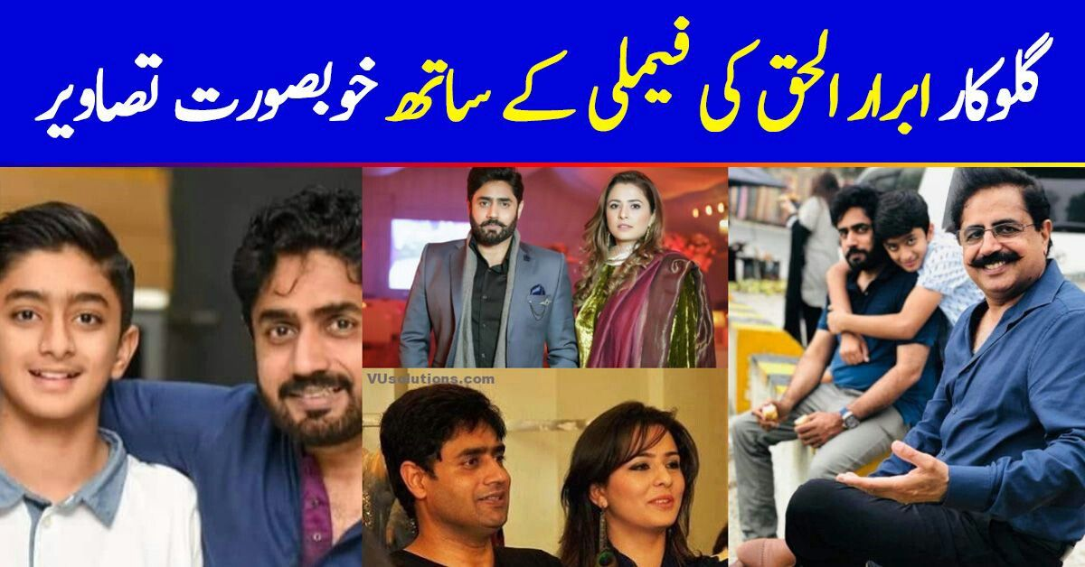 Beautiful Family Pictures Of Singer Abrar Ul Haq Beautiful Family Singer Trending Videos