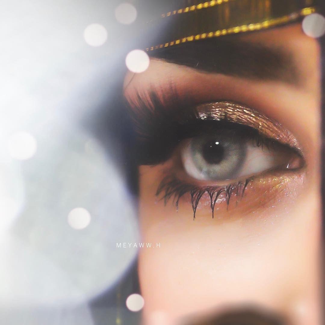 ع طآري غلآك والله إنك ♥️ في ﮼عيوني كل شي واغلى شي . . . ما شاء الله . |  Gorgeous eyes, Beautiful eyes images, Beautiful girl image