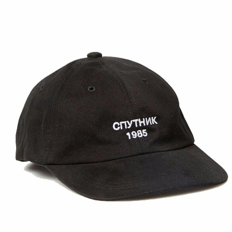 Glonass vintage russische letters 1985 katoen baseball hoeden vrouwen hiphop wit/zwart snapback cap mannen geschenken echte fotografie