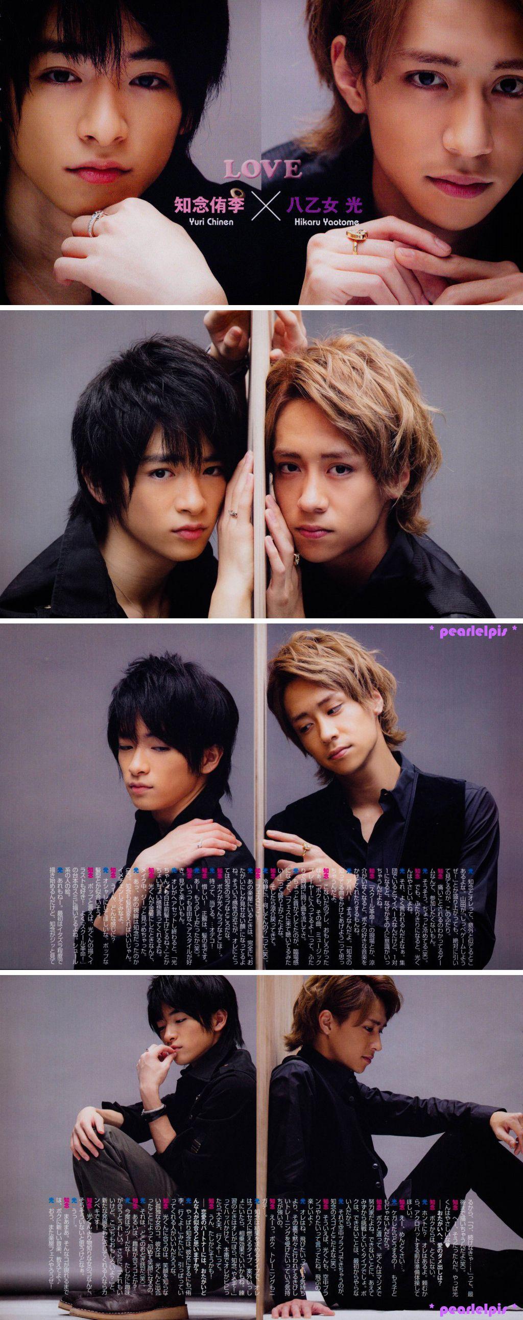 yuri chinen amp hikaru yaotome hey say jump 201203 duet