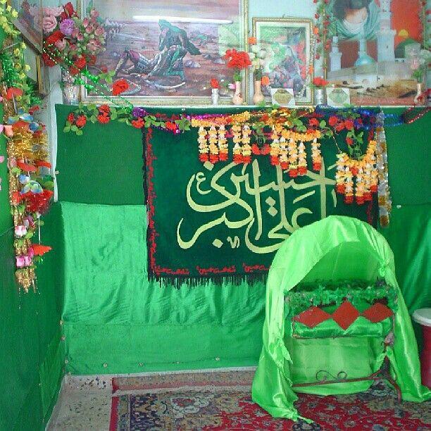 المكان الذي استشهد فيه علي الأكبر بن الحسين بن علي بن أبي طالب عليهم السلام Shia Islam Shia Islam