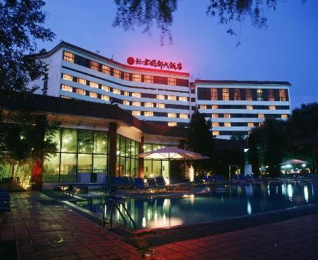 Citic Hotel Beijing Airport A Near The International Capital