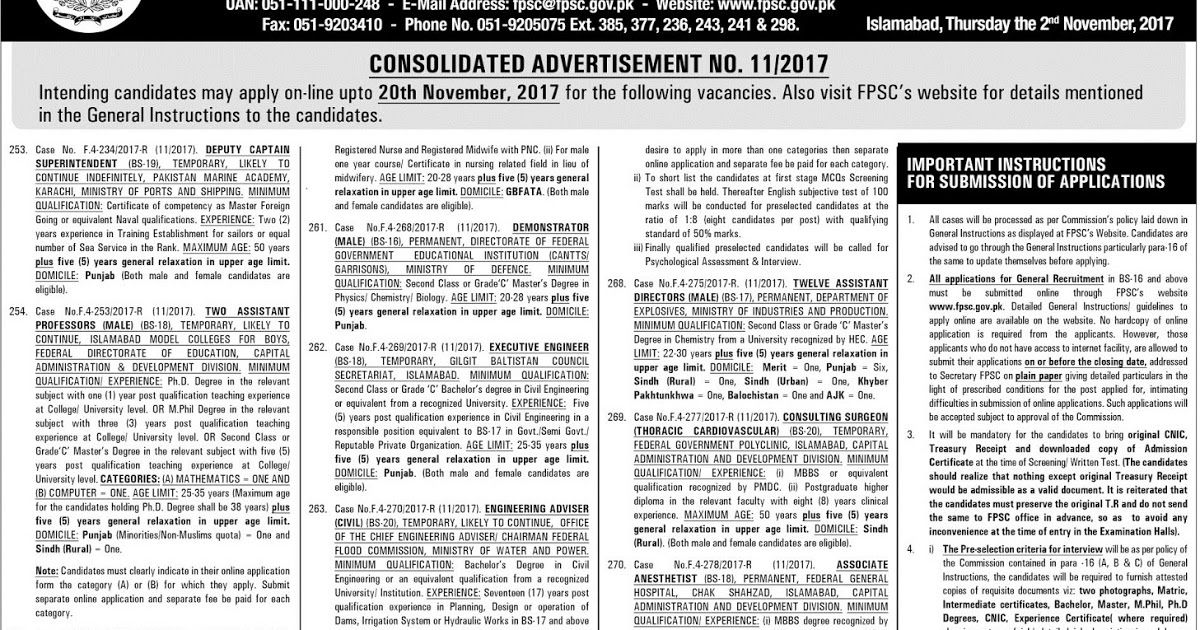 ifttt/2hfanCK Jobs in Pakistan Pinterest Public