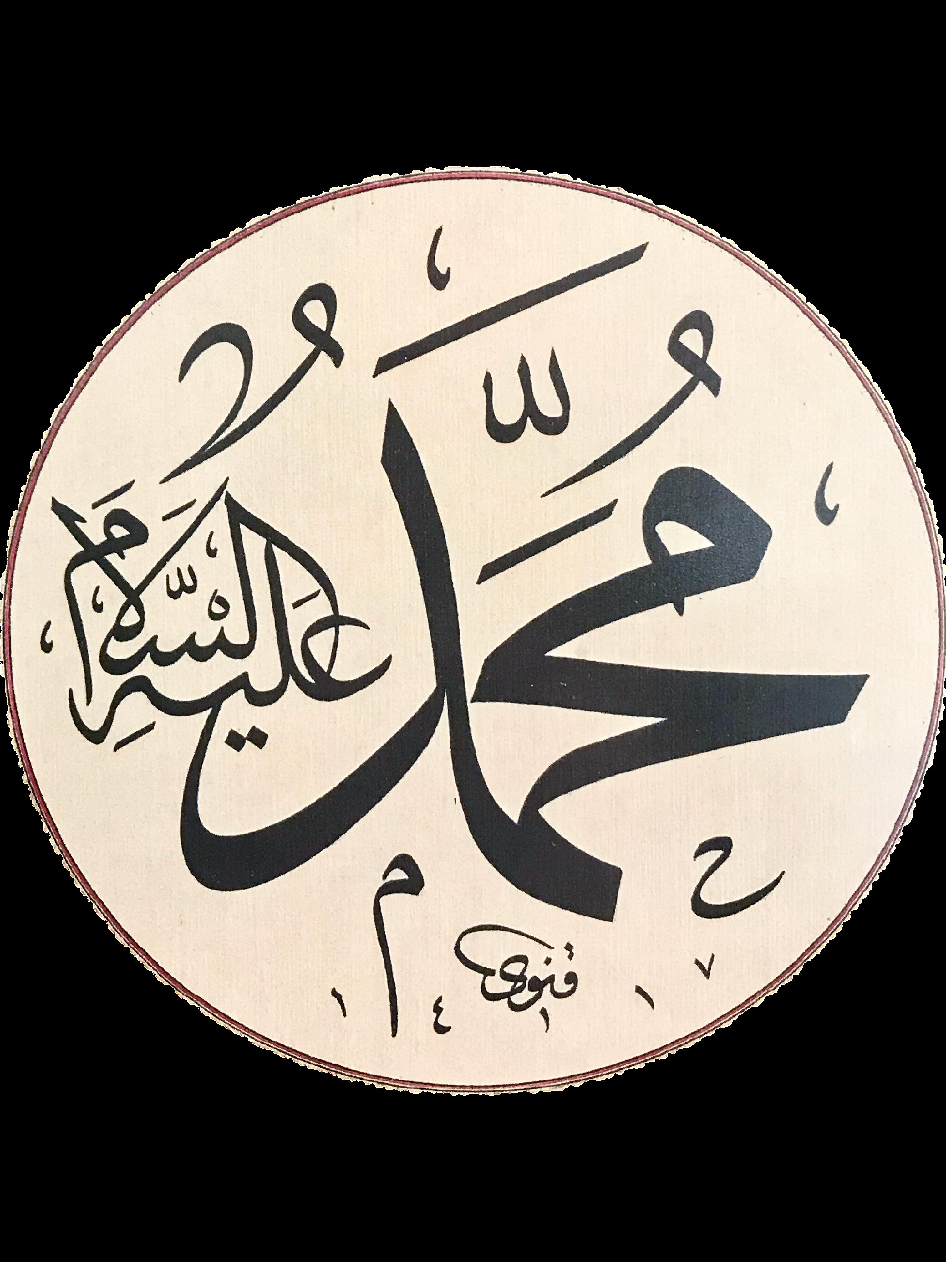 Pin Oleh Hassen Denmamode Di Hat Allah Cc Seni Kaligrafi Seni Kaligrafi