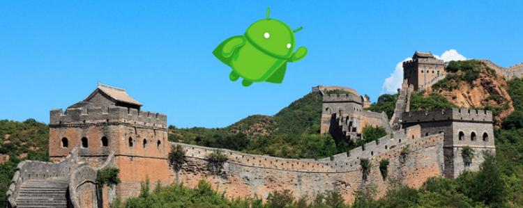 Sabías que ¿Por qué los móviles chinos casi nunca son lo que prometen?