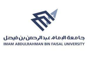 الرئيسية صحيفة وظائف الإلكترونية Allianz Logo Tech Company Logos Company Logo