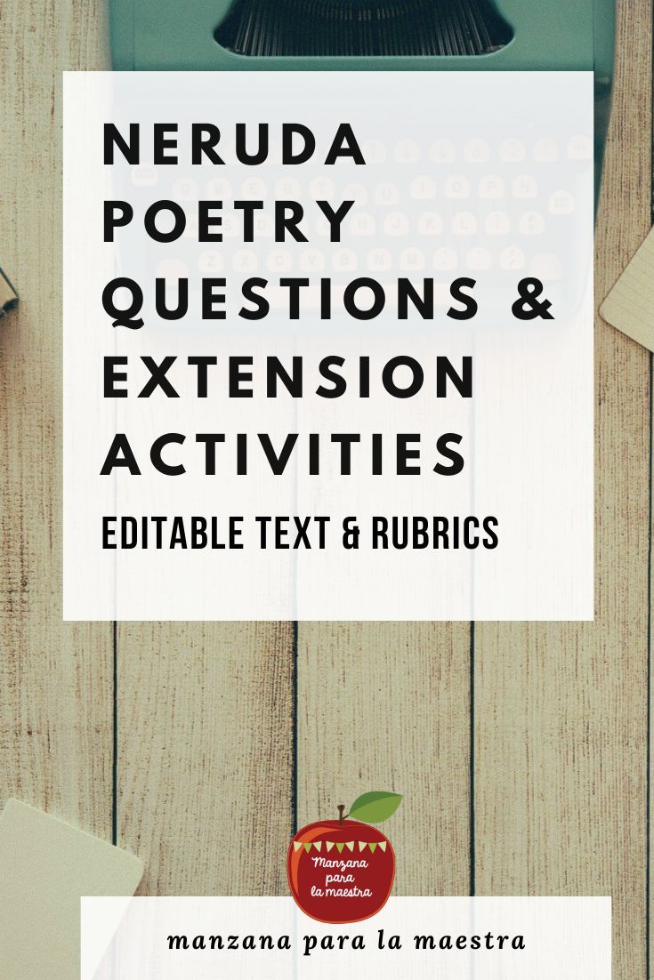 Neruda Poetry Editable Questions, Extension Activities and ...