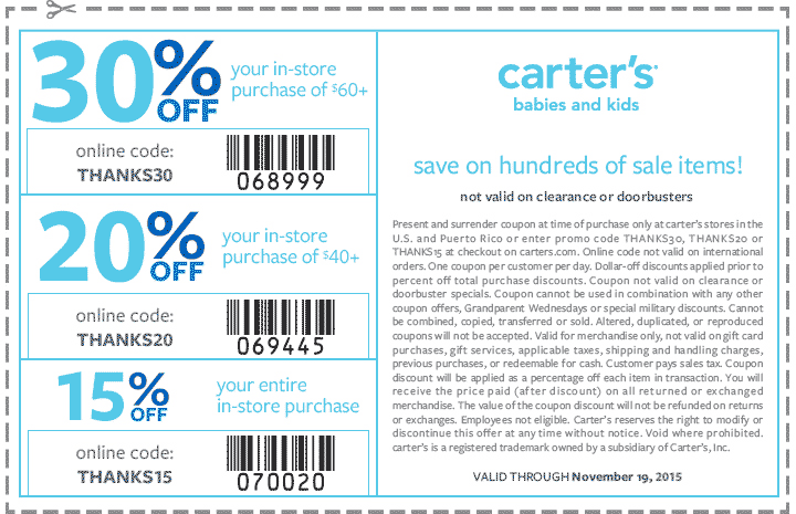 15 30 Off At Carters Or Online Via Promo Code Thanks15 Coding Coupon Apps Online Coding