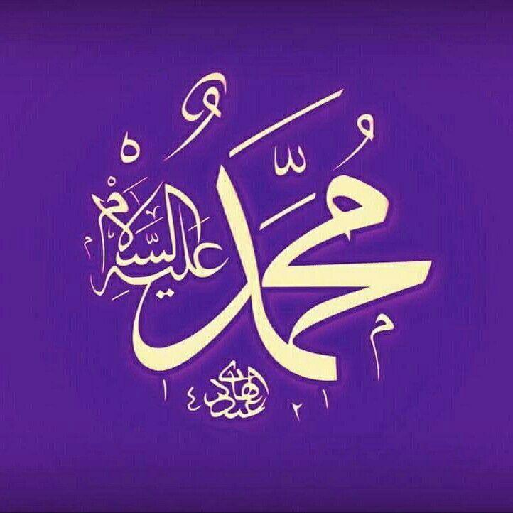 Pin Oleh Temiz Yurek Di Ozel Panom Kaligrafi Islam Kaligrafi