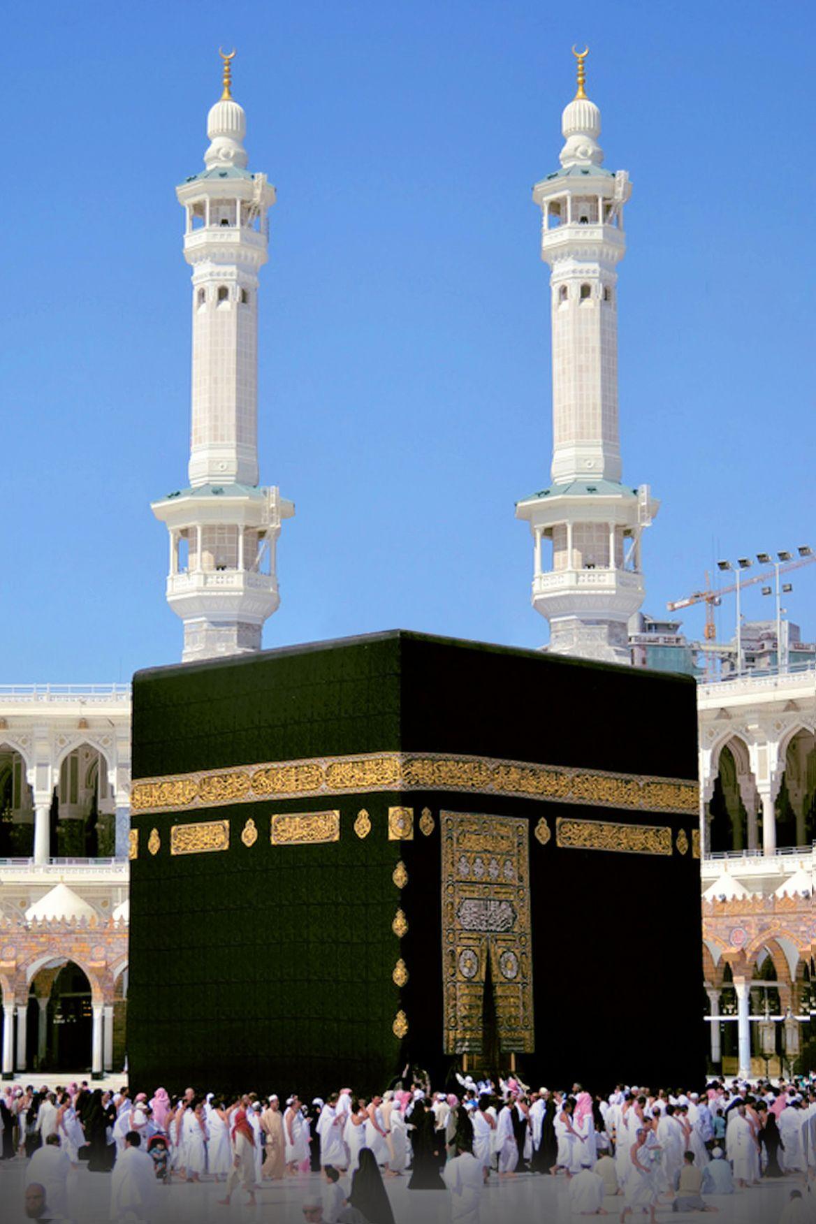 Kaaba Sharif Images Islamic Wallpaper Mecca Wallpaper Islamic Wallpaper Hd