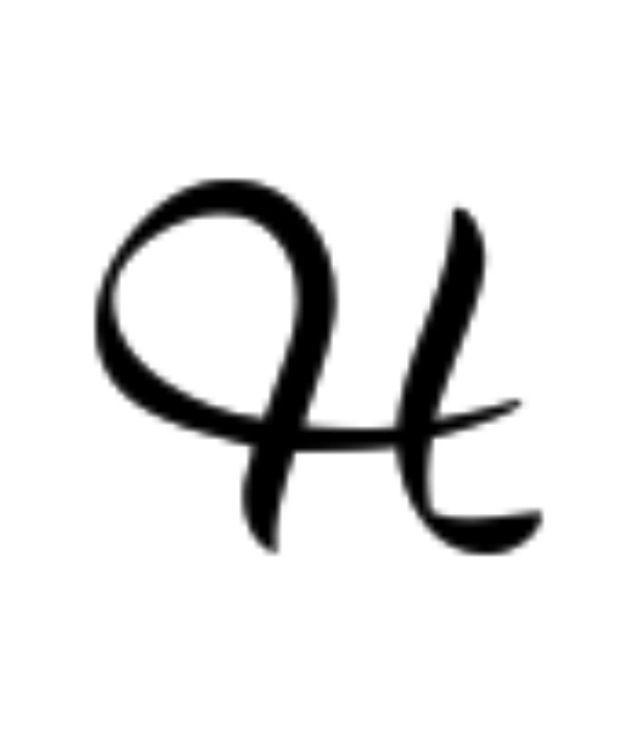Letter H Inner Wrist Tattoo