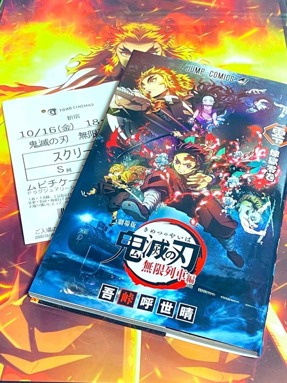 Demon Slayer The Movie Mugen Train Slayer Japanese Fan Anime