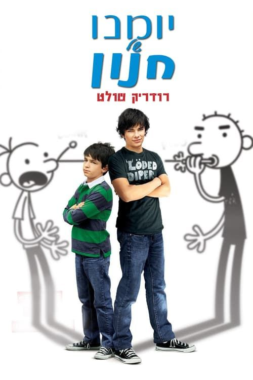 Watch Diary Of A Wimpy Kid Rodrick Rules 2011 Full Movie Online Free Wimpy Kid Movie Wimpy Kid Wimpy