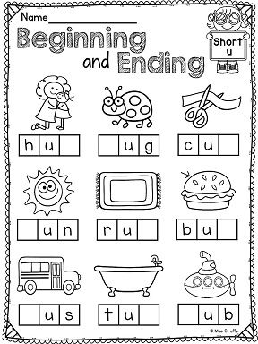 Short U Worksheets And Activities No Prep With Images