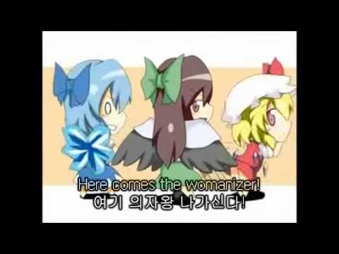 동방프로젝트-보드카!(자막포함) - YouTube Vodca!