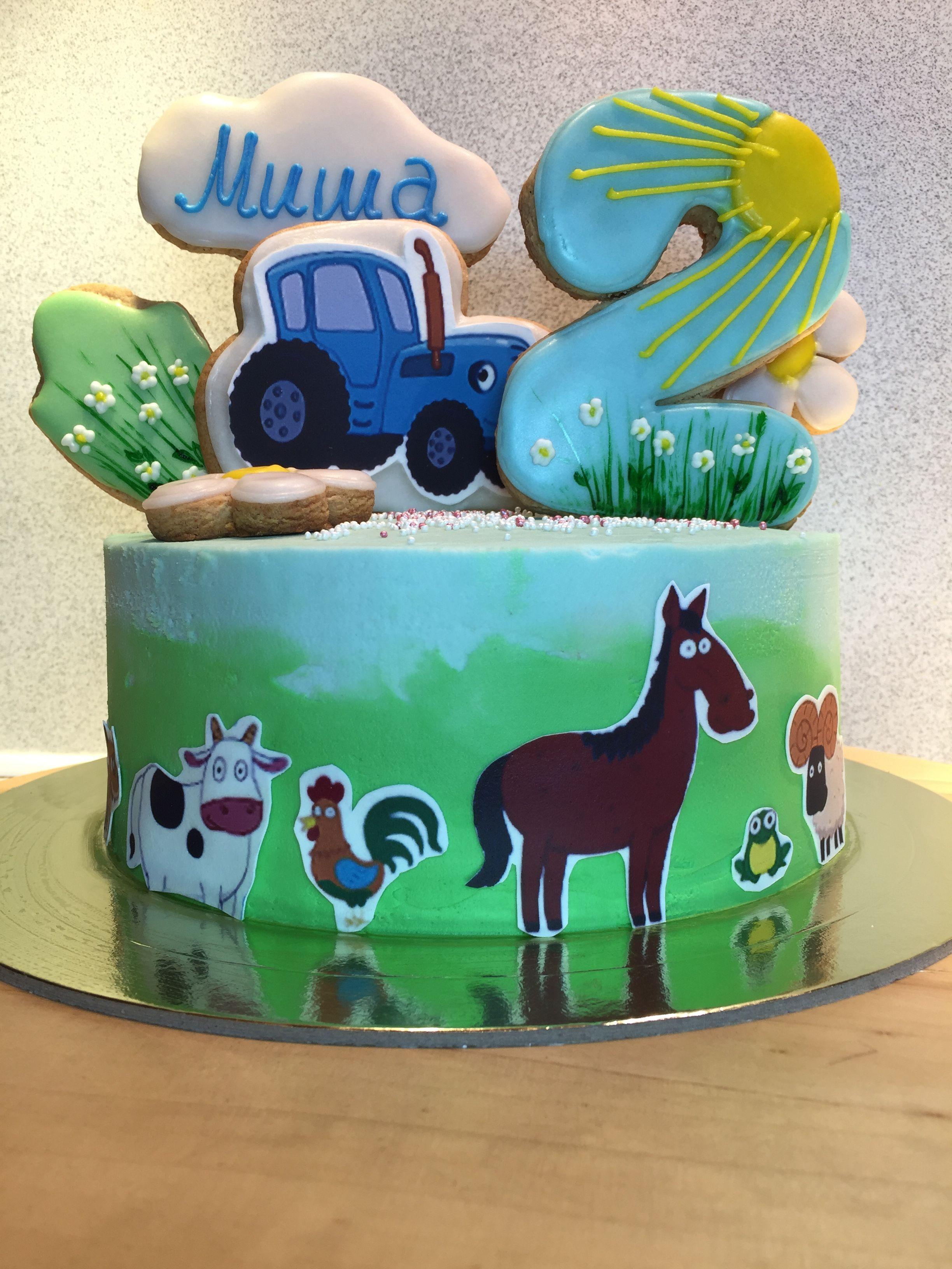 Синий трактор | Декор детского дня рождения, День рождения