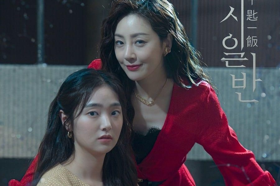 "Oh Na Ra And Kim Hye Joon Share Excitement For Their Mother-Daughter Chemistry In New Drama ""CHIP-IN"""