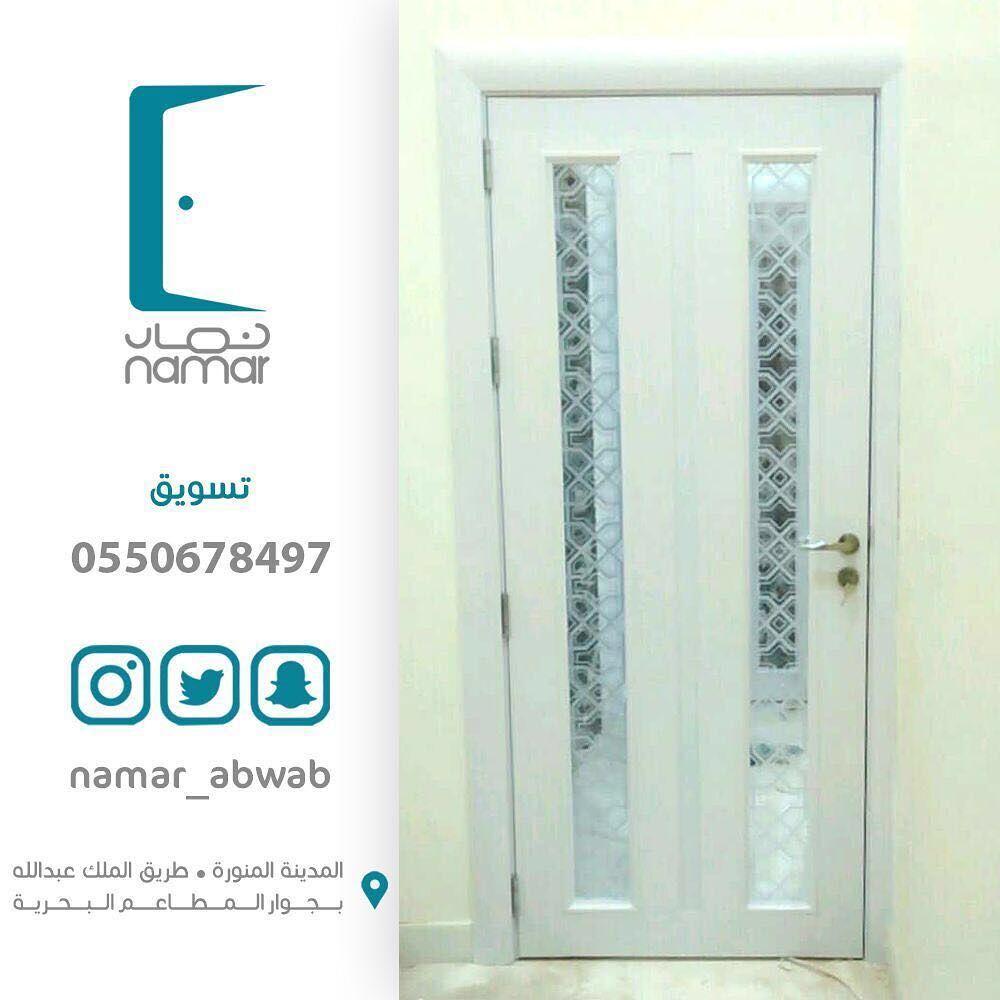 تنفيذ طلبات العملاء متخصصون بأبواب Wpc الخشب المعالج نوفر لكم تشكيلة حديثة من أبواب الفلل والقصور والفنادق بأسعار منا Medicine Cabinet Namar Home Decor