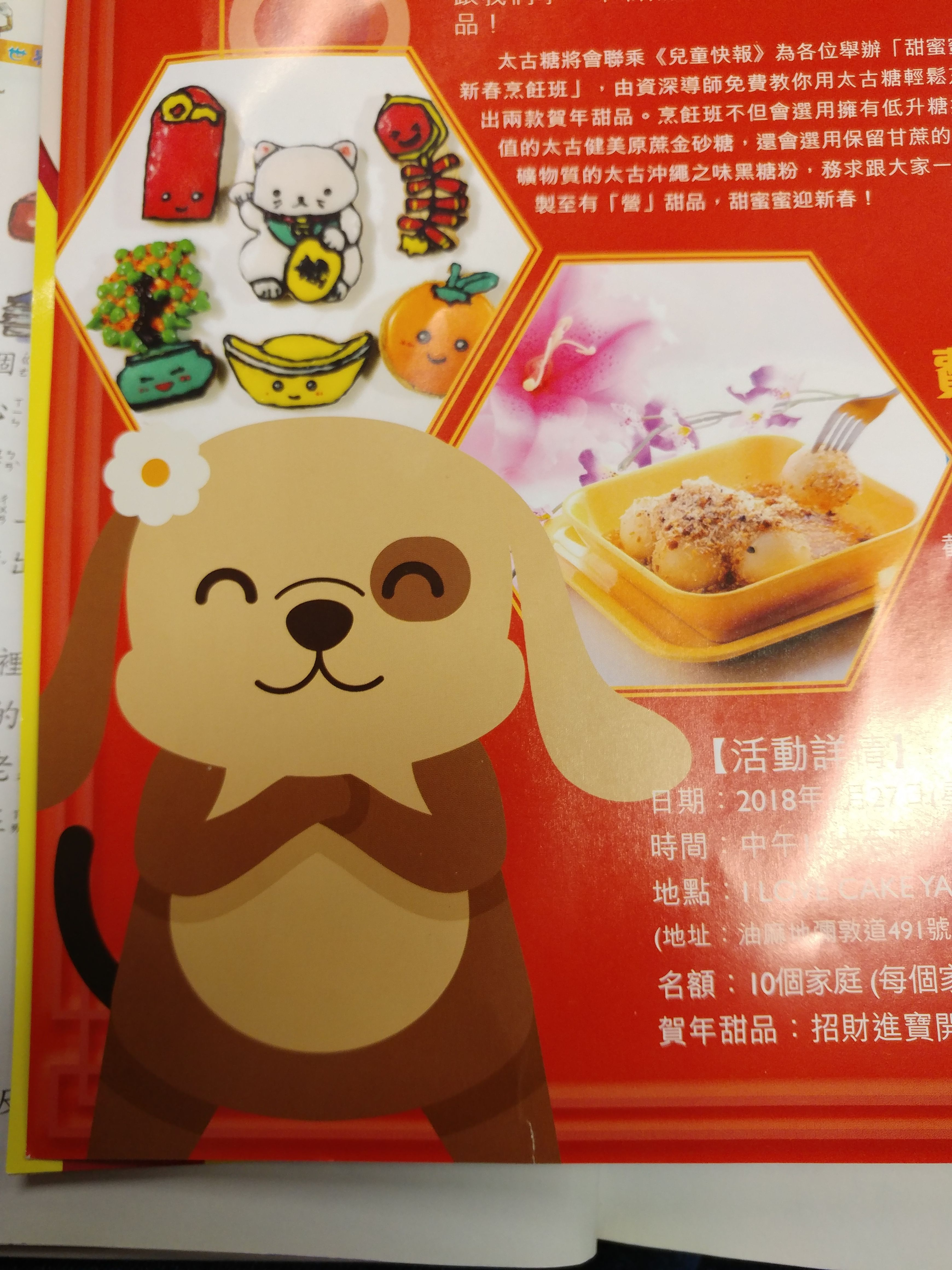 Pin By 花雨tibbie On Dog Pops Cereal Box Cereal Pops Cereal Box