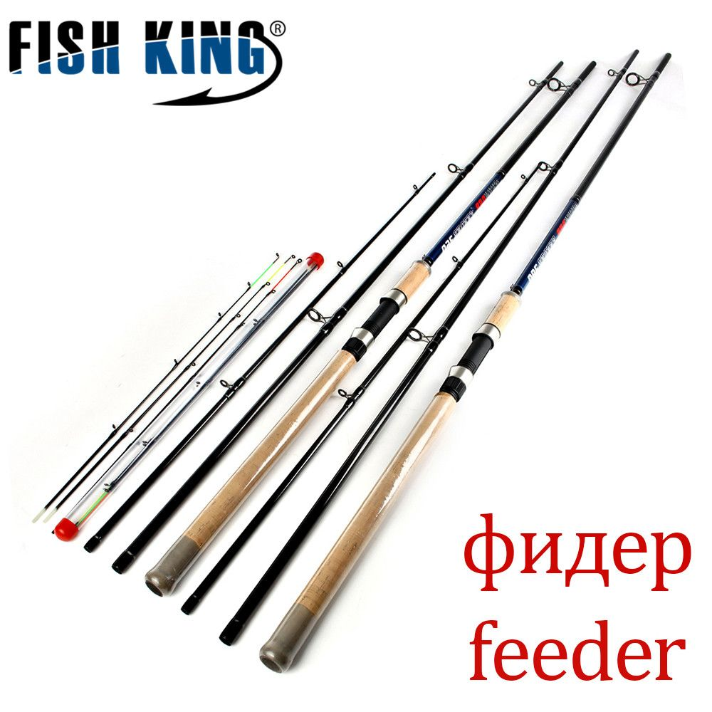 FISH KING Feeder High Carbon Super Power 3 Sections 3.6M 3.9