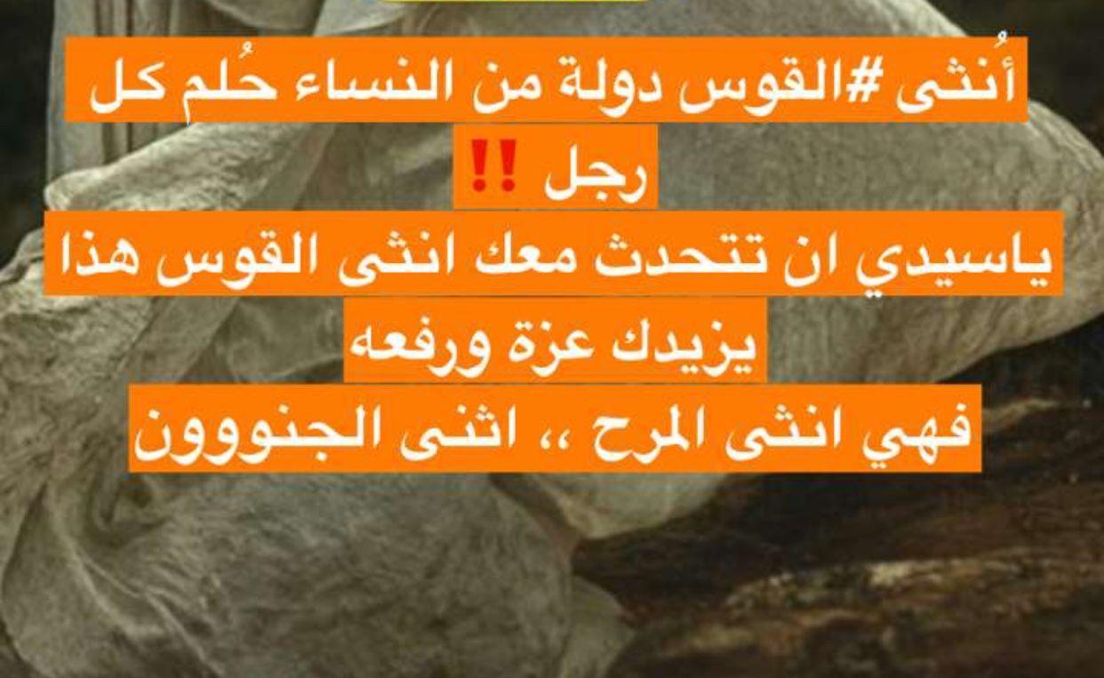 Pin By Queen On الابراج Lockscreen Movie Posters Lockscreen Screenshot