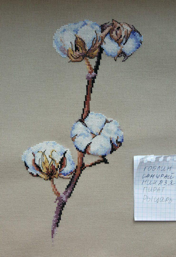 схема для вышивки крестом енота