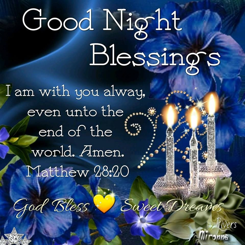 Good Night Blessings.