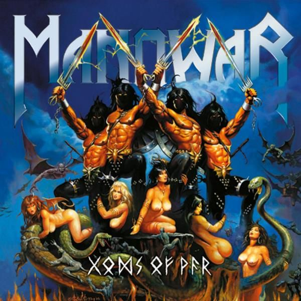 Manowar, Gods Of War, 2007 | Recensione canzone per canzone, review track by track #Rock & Metal In My Blood