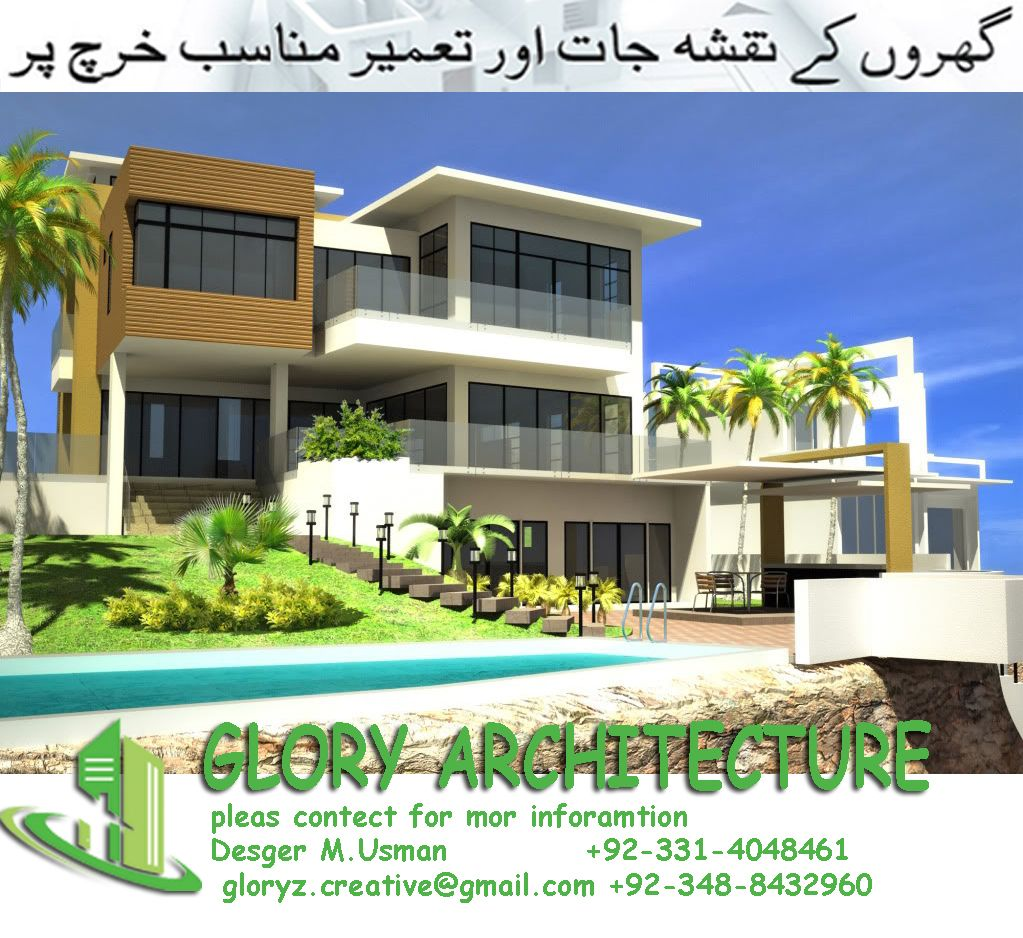 Modern Residential Exterior By Ar Sagar Morkhade: 50×90 House Elevation,50×90 Pakistan House Elevation,50×90