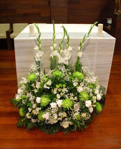 Decoraci n floral de iglesias y fincas para bodas quiosco - Arreglos de flores para bodas ...