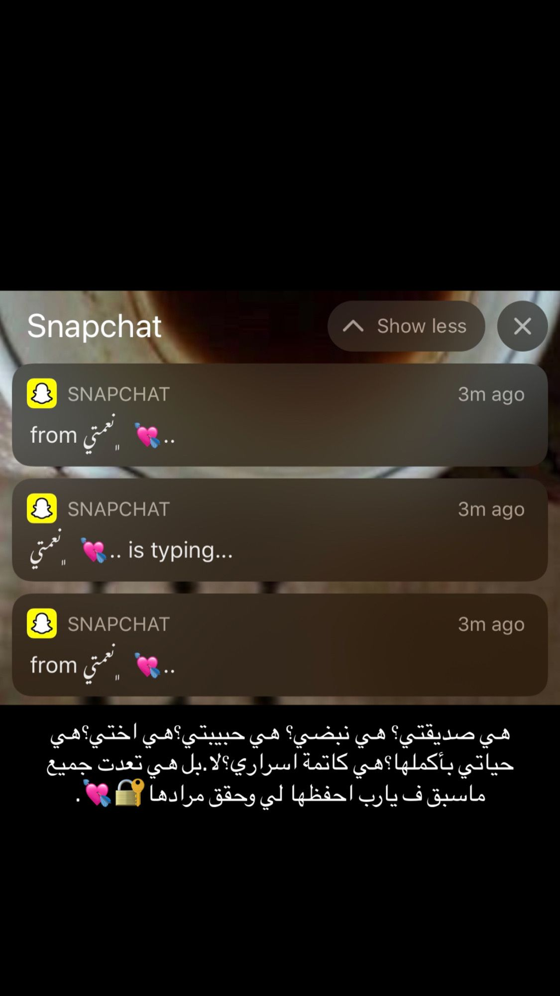 Pin By Malak On ١٤ إبريل ٢٠١٨ Friends Quotes Cute Texts Words Quotes