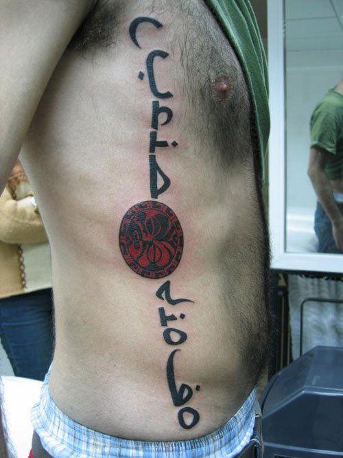 29 exemples de tatouage phrase en arabe - Tattoo Egrafla   Phrase, Arabe, Tatouage